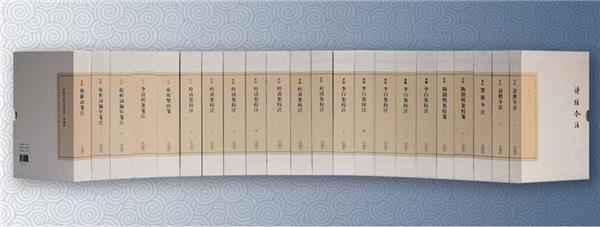 十日谈 | 中国古典文学丛书,一个六十多年的接力