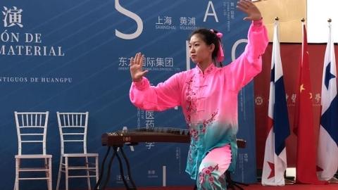 【新时代新作为新篇章】上海非遗亮相巴拿马 中医养生文化受关注