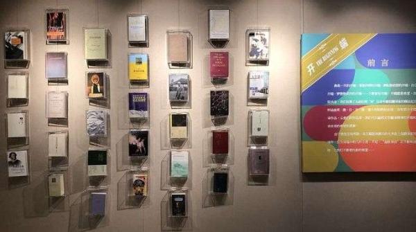 上海书展 | 爱书人的黄金周,讲不完的读书事