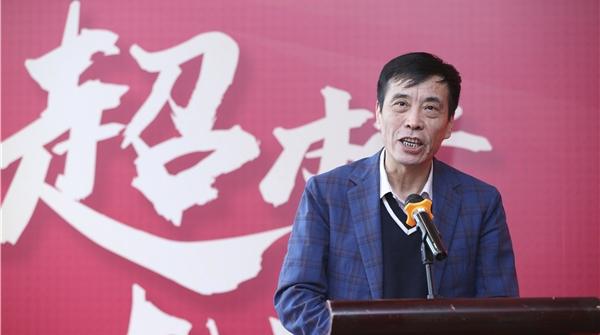 新一届足代会确定于21日召开,高洪波孙雯候选足协副主席