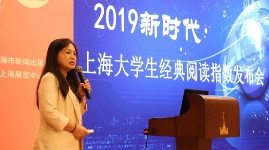 新时代上海大学生经典阅读指数报告发布