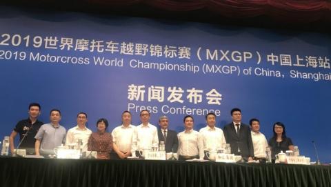 上海迎来又一顶级赛事,世界摩托车越野赛9月鸣锣