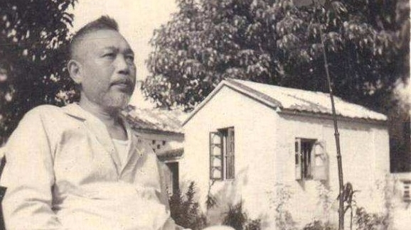 十日谈 | 李镜池先生与中华书局跨越57年的缘分