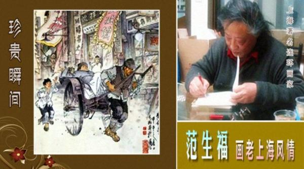 李大伟:上海的本色