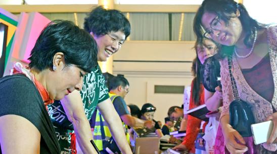 跟着行家逛书展⑦|上海作家贝拉:越写,离家就越近