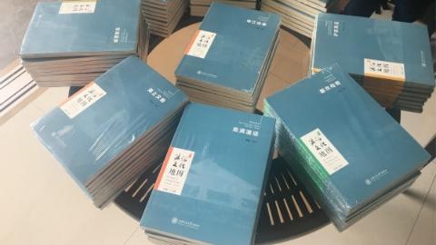 """""""海派文化地图""""丛书又有5卷首发 弘扬海派文化打响上海品牌"""