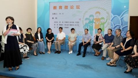 《成长解码——特级教师开课啦》上海书展热卖