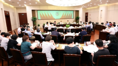 上海市政协召开十三届三十次主席会议 传达全国政协庆祝人民政协成立70周年理论研讨会精神