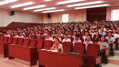 上海在甘肃省革命老区举办农村小学校长培训班 24县220位农村小学校长参加培训