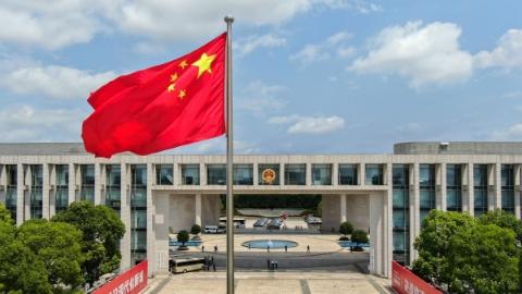 """中国(上海)自由贸易试验区临港新片区要成为""""闯将""""中的""""战将"""""""