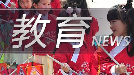 """2019上海市""""四有""""好教师(教书育人楷模)人选产生"""