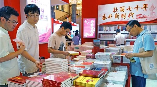 上海书展今天闭幕明年分会场更多 新闻出版博物馆将落户杨浦