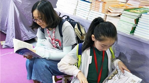 """""""2019年上海市民阅读状况调查""""发布:上海人均一年读6本书"""