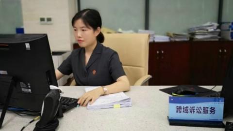 上海首例沪浙跨域立案成功办理 全流程用时不到15分钟