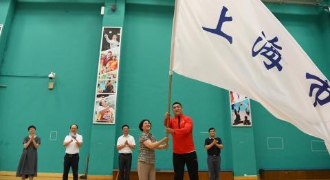 全国第十届残运会暨第七届特奥会周日开幕,上海残疾人运动健儿今天举行出征仪式