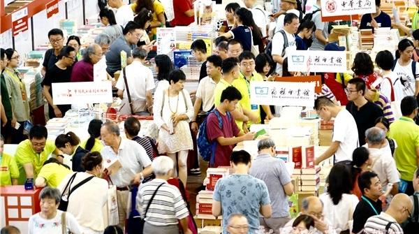 上海书展,为不变的初心而变