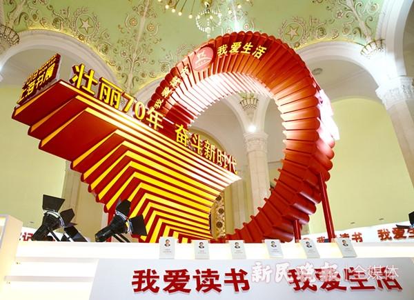 夜上海·格调丨逛书展,墨香飘逸神游山水