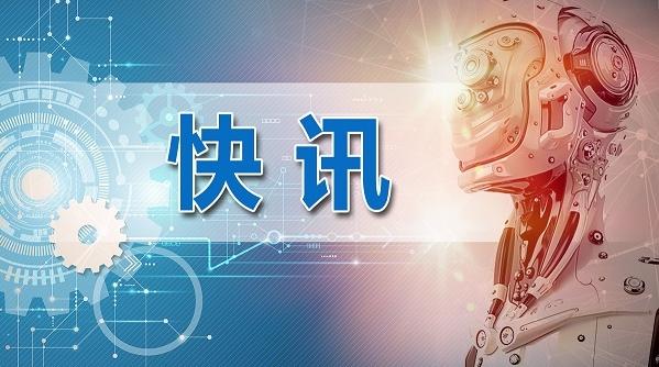 智联世界 无限可能|AI赋能教育 上海市信息化校园建设标杆校将亮相