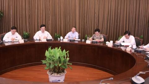 对照党章党规找差距!上海市政协党组召开主题教育专题会议