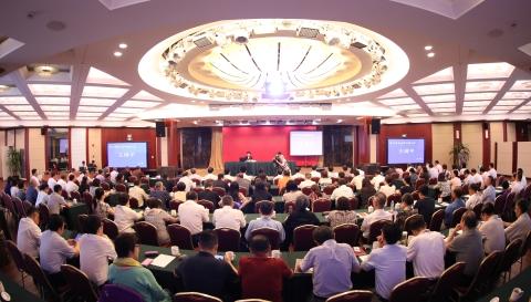 上海市政协举办委员讲坛 围绕设立上海自贸试验区新片区和推动上海高质量发展作专题讲座