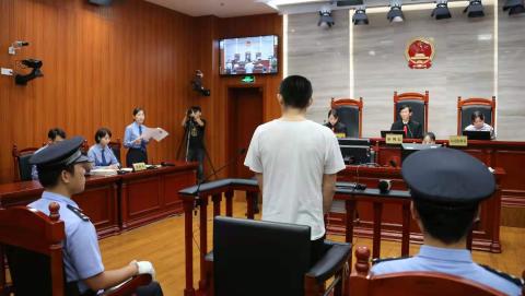 船员诈死骗取80万赔偿金后续:一审被判9年,并处罚金10万元