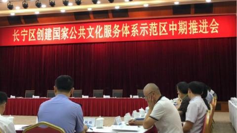 """""""长宁文化云""""今天上线:可实现线上预约、订阅和推送文化艺术活动"""