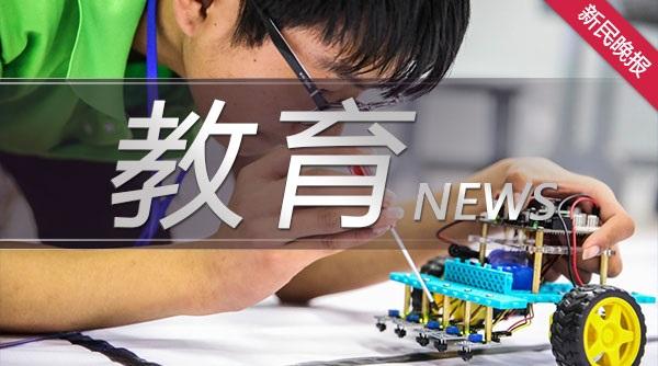 关心杨浦教育 来看这些数据和关键词