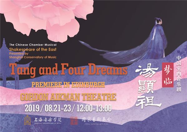"""从杨丽萍的《春之祭》到上交的音乐会,""""聚焦中国""""惊艳爱丁堡!"""