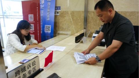 上海海事法院成功实现双向跨域立案
