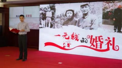 讲好红色故事传承奋进力量 陈云纪念馆红色故事大讲堂开讲