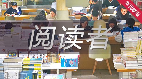 阅读者|《中国历史研究法》之比较阅读