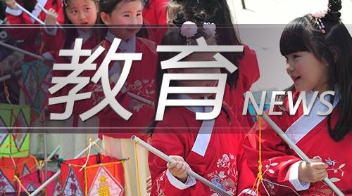"""女生2/3 最小15岁 """"王""""姓最多,立信金融学院数据""""画""""新生"""