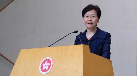 林郑月娥重申不会辞职:为了祖国、为了香港,一定会挺下去