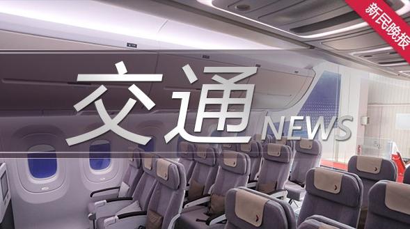 """""""魔幻城市""""精准定位 上海助重庆9000辆公交车升级定位能力"""