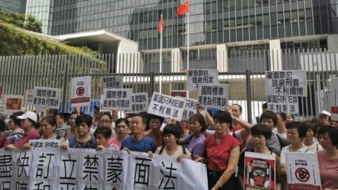 现场直击|香港市民呼吁以法制暴 禁止蒙面示威