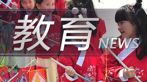 四年完成四类社会实践 上海出台文件 今后每名初中生都要完成这门课