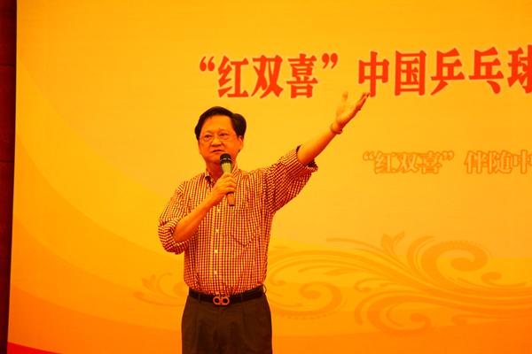 李光祖与红双喜有着特殊的感情,图为中国乒乓球运动50周年纪念活动_副本.jpg
