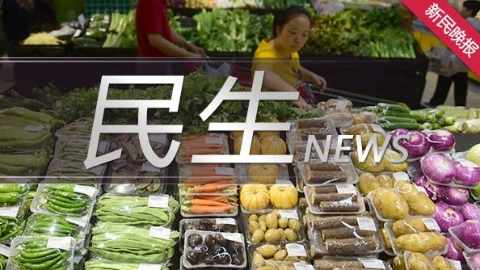 落实《健康上海行动》第一项举措 上海启动首批健康村镇试点建设