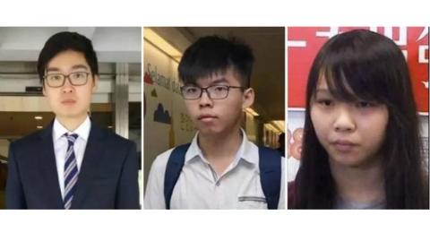 乱港分子黄之锋、周庭、陈浩天被拘捕