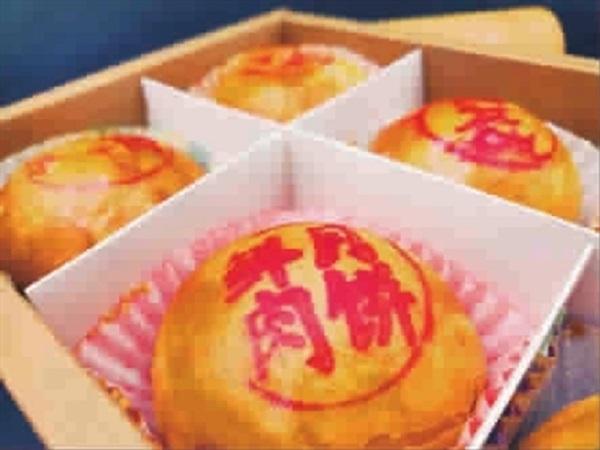 新雅鲜肉月饼.jpg