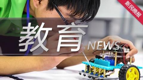 明晚,别忘收看上海市中小学生开学第一课 关键词:安全