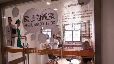 """【新时代新作为新篇章】38家市级医院今天同步启动""""开放日"""""""