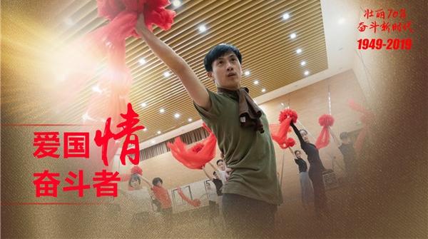 """爱国情·奋斗者丨黄豆豆:三十年如一日""""陶醉""""在舞蹈世界"""