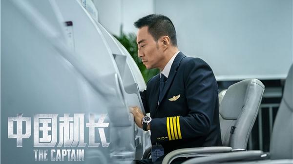 《中国机长》有多专业?张涵予欧豪杜江拍完都能独立起降飞机了