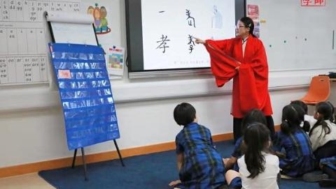 听文化故事试穿汉服 汉学礼仪课走进双语学校