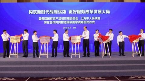 未来可期!一大批央地合作重大项目接二连三落地上海