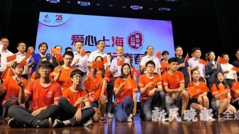 150名申城少年,用一场贫困山区公益之旅标记这个夏天