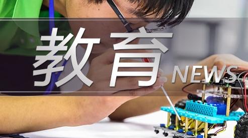 让园丁职业更具专业性和成长性 上海加快推进教育现代化