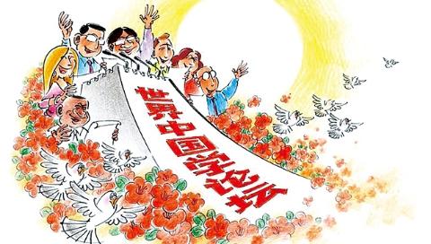 独家述评丨世界看中国:等闲识得东风面