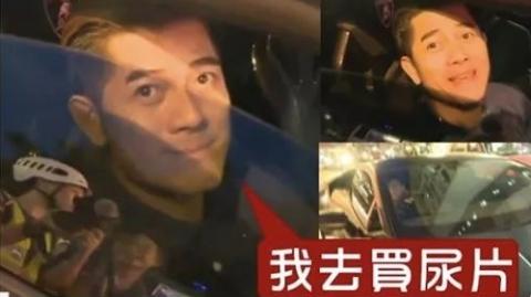 香港乱象仍延续:郭富城买尿片,差点被暴徒利用